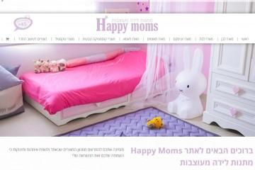 Happy Moms מתנות לידה מעוצבות
