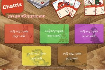 Chatrix – משחק רביעיות ללימוד שפות