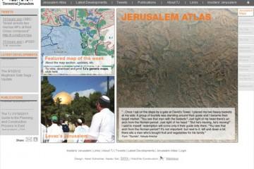 ירושליים דלמטה Terrestrial Jerusalem